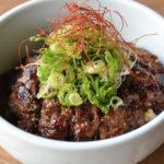 【菜食主義】:京都のベジタリアン料理店 まとめ